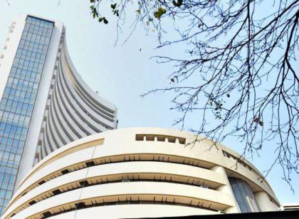 Sensex, Nifty, Bond Market,